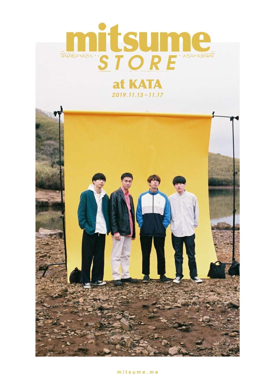 ポップアップストア「mitsume store at KATA」を開催します。また、アルバム『Ghosts』『mitsume』のカセットテープが発売されます。