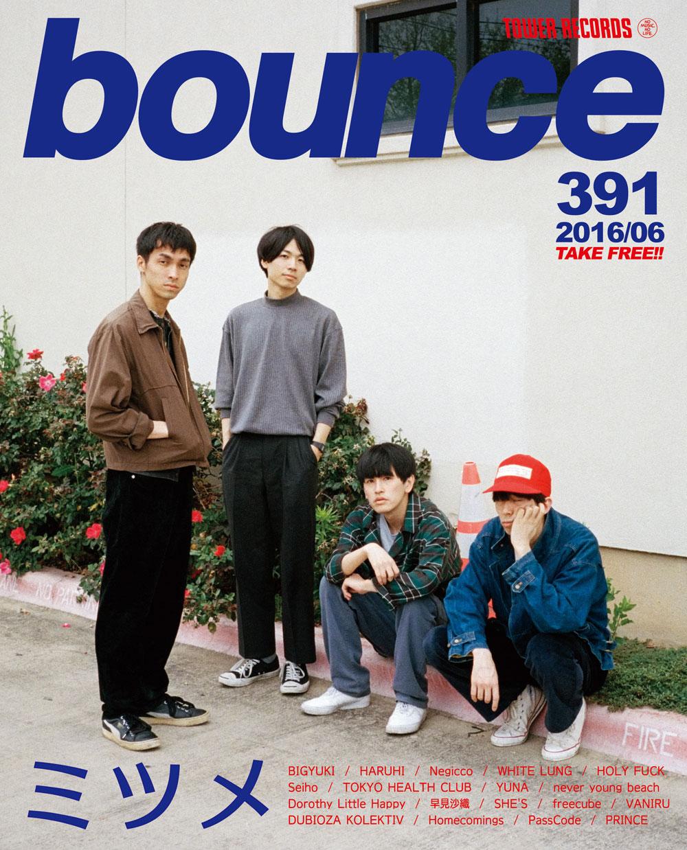 「bounce」391号に、ミツメが掲載されます。